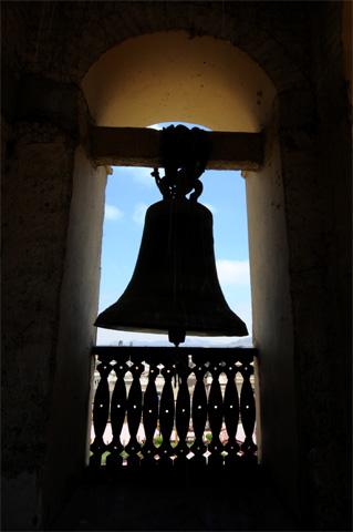 Bell of Mariâ Angole, Zaña, Peru